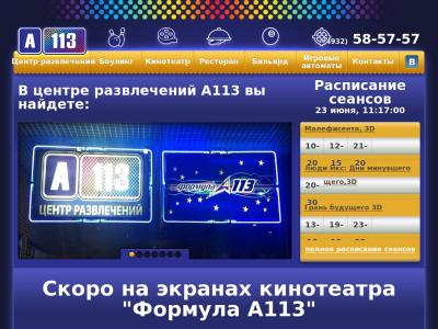 Центр культуры и отдыха г иваново / 2015 год / спонсоры конкурса